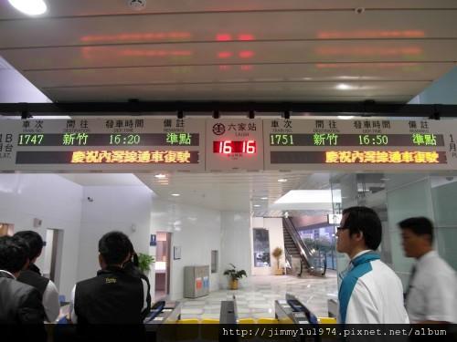 [竹北] 台鐵內灣線、六家線通車 2011-11-11 022.jpg