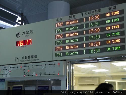 [竹北] 台鐵內灣線、六家線通車 2011-11-11 025.jpg