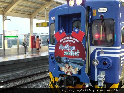 [竹北] 台鐵內灣線、六家線通車 2011-11-11 033.jpg