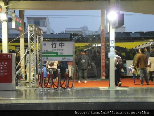 [竹北] 台鐵內灣線、六家線通車 2011-11-11 052.jpg