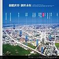[新竹] 鴻柏建設「鴻硯」2011-10-26 007.jpg