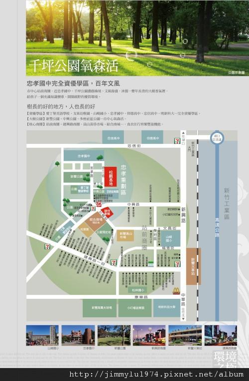[新豐] 金兆威實業「松觀」2011-11-03 003.jpg