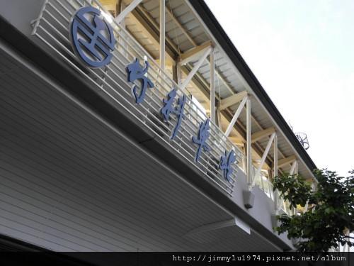 [新竹] 台鐵六家線竹科站 2011-11-30 002.jpg