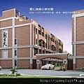 [新竹] 坤陞建設「別有天」2011-11-30 002.jpg