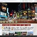 [新竹] 春福建設「大觀君邸」2011-12-20 003.jpg