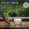 [新竹] 春福建設「大觀君邸」2011-12-20 004.jpg