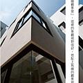[新竹] 碩太建設「碩太當代」2011-12-20 03.jpg