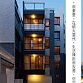 [新竹] 碩太建設「碩太當代」2011-12-20 13.jpg