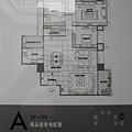 [新竹] 美麗華建設「東京中城」2012-01-02 001.jpg