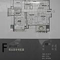 [新竹] 美麗華建設「東京中城」2012-01-02 028.jpg