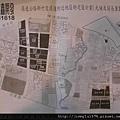 [新竹] 惠宇機構「天晴」2011-12-27 001.jpg