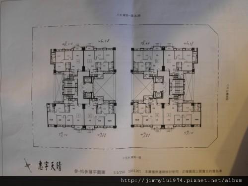 [新竹] 惠宇機構「天晴」2011-12-27 002.jpg