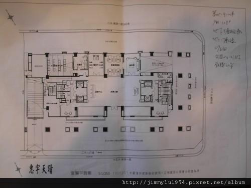 [新竹] 惠宇機構「天晴」2011-12-27 003.jpg