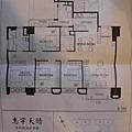 [新竹] 惠宇機構「天晴」2011-12-27 004.jpg
