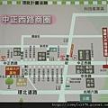 綠寶建設「臻蔵大戶」2012-02-01 03-位置參考圖.jpg