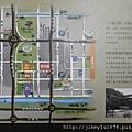 [竹北] 椰林建設「蘭亭序」2012-02-14 003