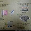 [竹北] 椰林建設「蘭亭序」2012-02-14 005