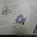 [竹北] 椰林建設「蘭亭序」2012-02-14 006