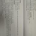 [竹北] 椰林建設「蘭亭序」2012-02-14 033