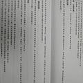 [竹北] 椰林建設「蘭亭序」2012-02-14 039