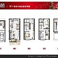 [竹東] 基礎建設「富邑」2012-02-07 008