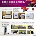 [竹東] 基礎建設「富邑」2012-02-07 011