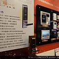 [竹東] 基礎建設「富邑」2012-02-07 012