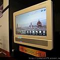 [竹東] 基礎建設「富邑」2012-02-07 013