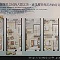 [新竹] 寶君建設「有謙8」2012-02-16 003