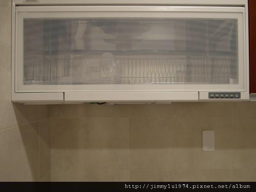 [新竹] 鷁欣建設「康庭」2012-02-16 019