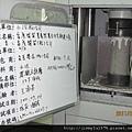 [竹北] 富廣開發「景泰然」2011-07-07 02 材料測試-12F混凝土