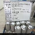 [竹北] 富廣開發「景泰然」2011-07-07 03 材料測試-12F混凝土