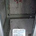 [竹北] 富廣開發「景泰然」2011-08-10 03 自主檢查-7F浴廁防水導角