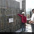 [竹北] 富廣開發「景泰然」2011-08-18 01 SGS檢查