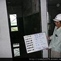 [竹北] 富廣開發「景泰然」2011-09-01 03 SGS-7F浴室防水