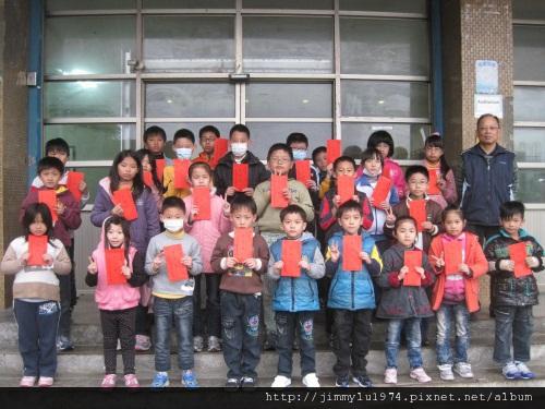 皇茂建設「寒冬送暖勵學童」for通霄國小 2012-01-16