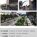 [竹南] 達利建設「哲里」2012-02-22 036