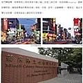 [竹南] 達利建設「哲里」2012-02-22 037