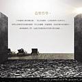 [竹南] 達利建設「哲里」2012-02-22 040