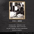 [竹南] 達利建設「哲里」2012-02-22 041