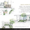 [竹南] 達利建設「哲里」2012-02-22 042