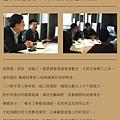 [竹南] 達利建設「哲里」2012-02-22 043
