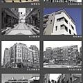 [竹南] 達利建設「哲里」2012-02-22 045