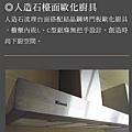 [竹南] 達利建設「哲里」2012-02-22 046