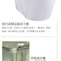 [竹南] 達利建設「哲里」2012-02-22 049