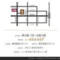 [竹南] 達利建設「哲里」2012-02-22 052