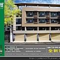[灺林] 達利建設「陶璽」2012-02-29 018