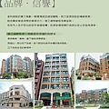 [灺林] 達利建設「陶璽」2012-02-29 022
