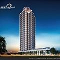 [新竹] 親家建設「Q-est」2012-02-29 001