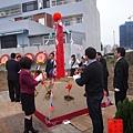 [竹北] 仁發建築開發「藏綠」開工動土典禮 2012-02-15 008